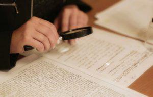 экспертиза давности подписи